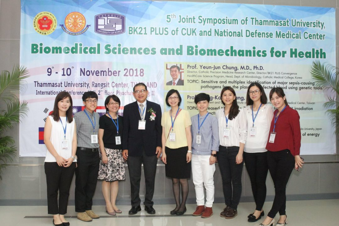 5th Joint Symposium of Thammasat University