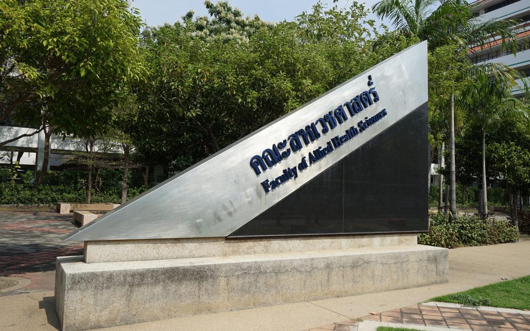 ปฏิทินกิจกรรมนักศึกษาใหม่  ระดับปริญญาตรี  มหาวิทยาลัยธรรมศาสตร์  ประจำปีการศึกษา 2561
