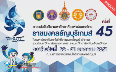 The 45th University Games of Thailand