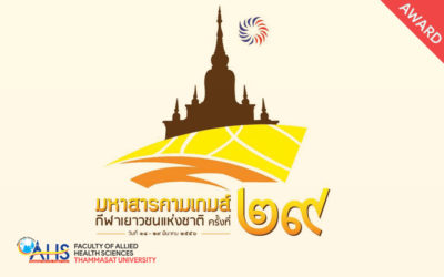 The 19th Sport Science Games in Thailand