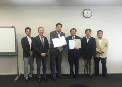 บันทึกข้อตกลงความร่วมมือทางวิชาการ ระหว่าง คณะสหเวชศาสตร์ มหาวิทยาลัยธรรมศาสตร์ กับ Faculty of Sport Sciences, Waseda University ประเทศญี่ปุ่น
