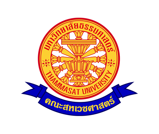 Thammasat University Notification on Measures and Recommendations on the Prevention and Control of Coronavirus 19 (COVID-19) (No. 13)