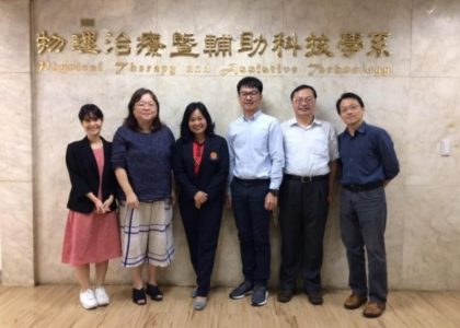 Dean, Assoc. Prof. Dr. Plaiwan Suttanon and faculties visited the School of Biomedical Science and Engineering at National Yang-Ming University, Taiwan