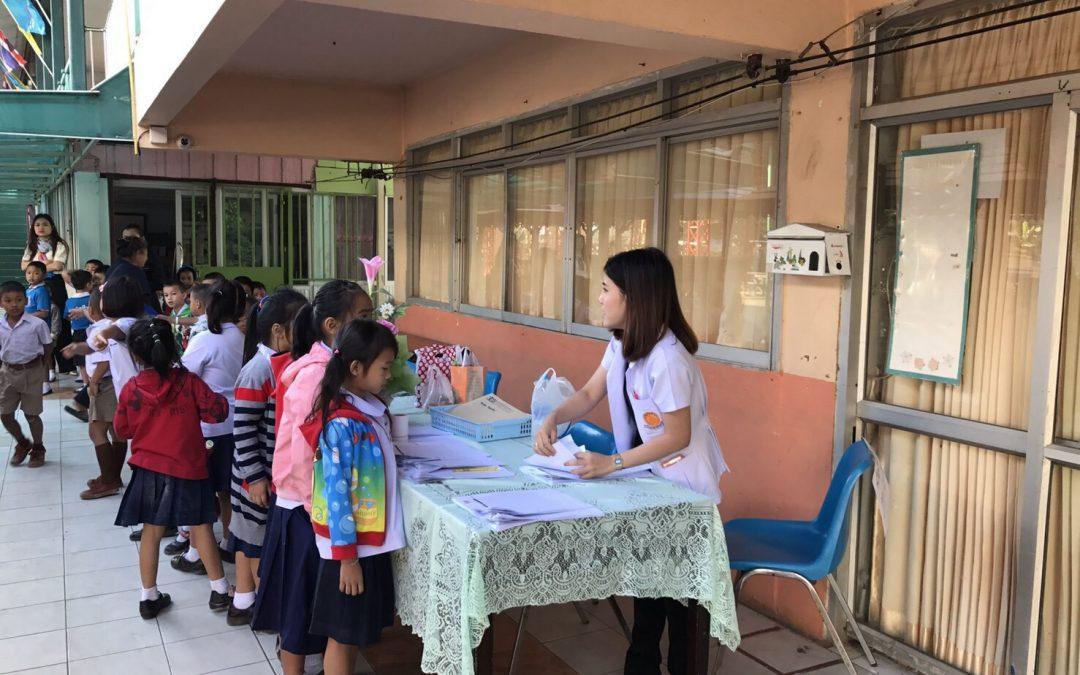 บริการตรวจสุขภาพนักเรียน โรงเรียนวัดพืชนิมิต จังหวัดปทุมธานี