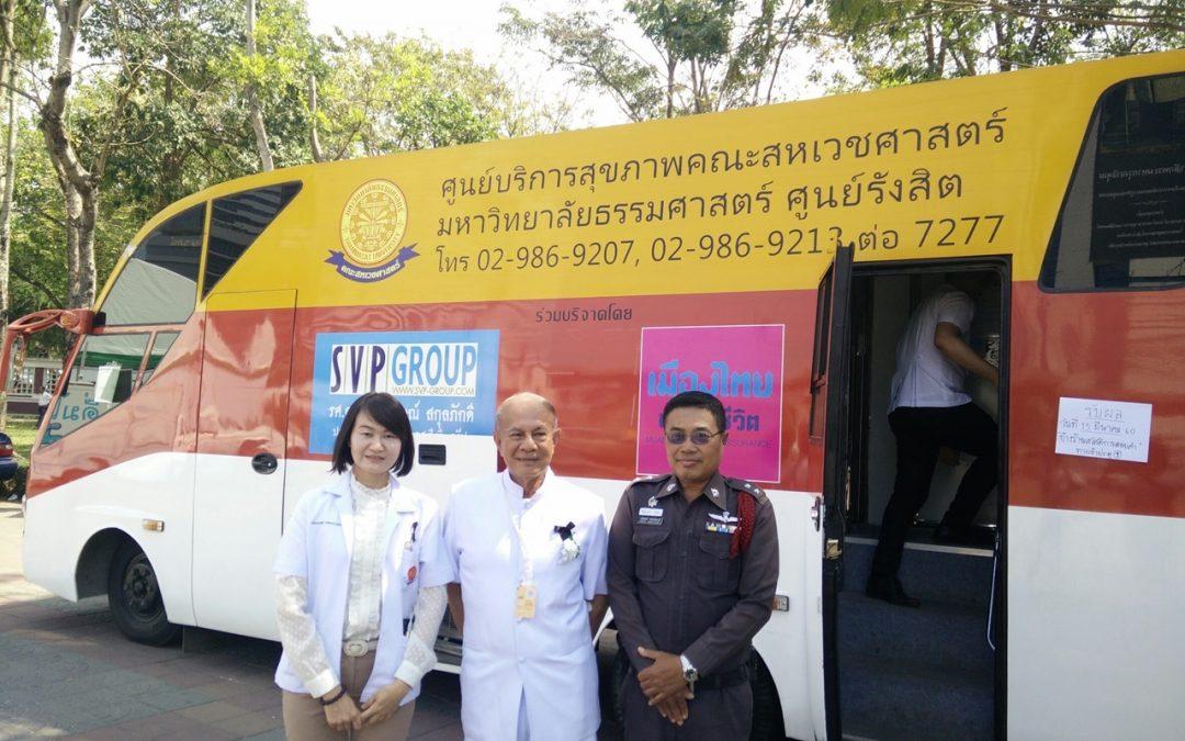 บริการตรวจสุขภาพประชาชนทั่วไป ในงานสัปดาห์เผยแพร่พระพุทธศาสนา วันมาฆบูชา 2560
