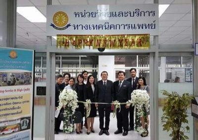 พิธีลงนามบันทึกข้อตกลงความร่วมมือการตรวจวิเคราะห์ทางห้องปฏิบัติการระหว่าง คณะสหเวชศาสตร์ มหาวิทยาลัยธรรมศาสตร์ กับ บริษัทเอ็มพี กรุ๊ป (ประเทศไทย) จำกัด