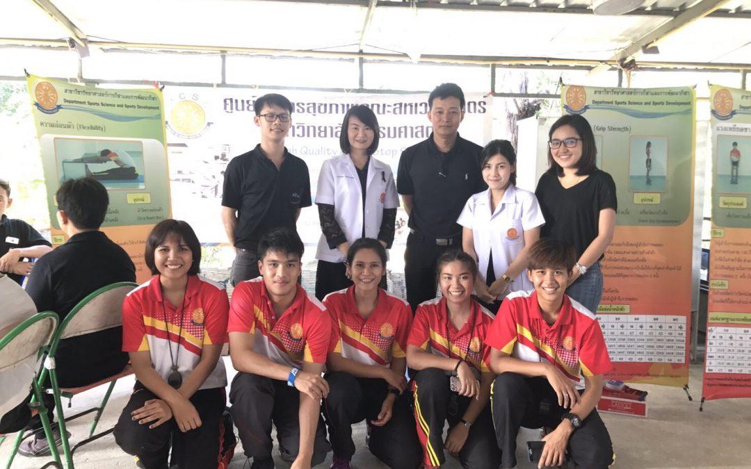 บริการตรวจสุขภาพแก่ประชาชนทั่วไปในโครงการตรวจสุขภาพคนไร้บ้าน ชุมชนพุทธมณฑลสาย 2
