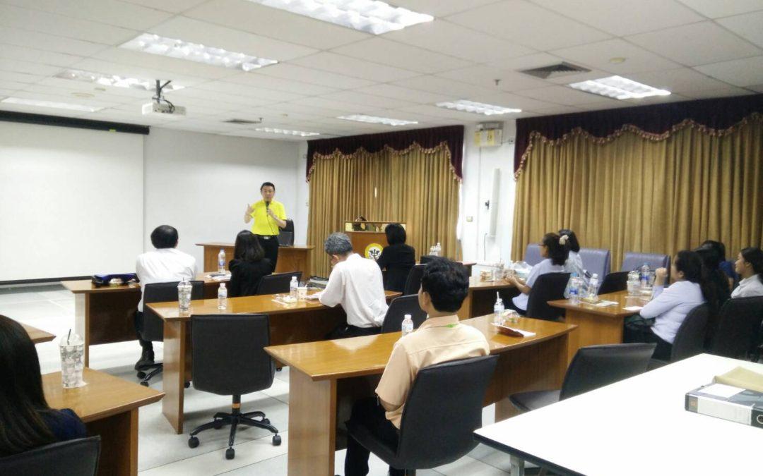 ศูนย์บริการสุขภาพ คณะสหเวชศาสตร์ มธ.ได้เข้าร่วมอบรมมาตรฐาน ISO 19001 และ ISO 15189