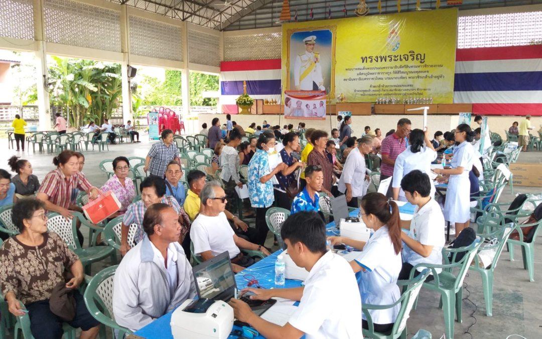ศูนย์บริการสุขภาพคณะสหเวชศาสตร์ มหาวิทยาลัยธรรมศาสตร์ บริการตรวจสุขภาพแก่ประชาชน เทศบาลตำบลบ้านใหม่ จังหวัดปทุมธานี  เมื่อวันที่ 2 สิงหาคม 2562