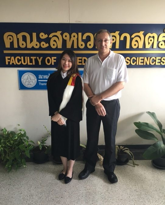 ขอแสดงความยินดีกับ นักศึกษาระดับบัณฑิตศึกษา คณะสหเวชศาสตร์ที่ได้รับรางวัลวิทยานิพนธ์ดีเด่น ประจำปี 2558
