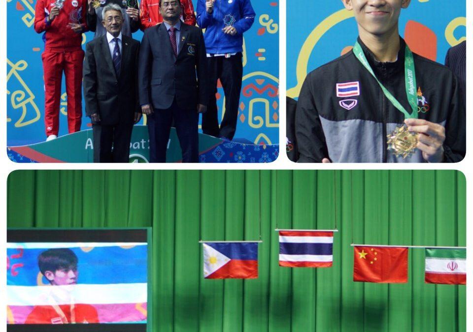ชนะเลิศอันดับ 1 คว้าแชมป์เอเชีย!! นายพงศ์ภรณ์ สุวิทยารักษ์ นักศึกษาคณะสหเวชศาสตร์ คว้าแชมป์การแข่งขันเทควันโด ประเภทพุ่มเซ่