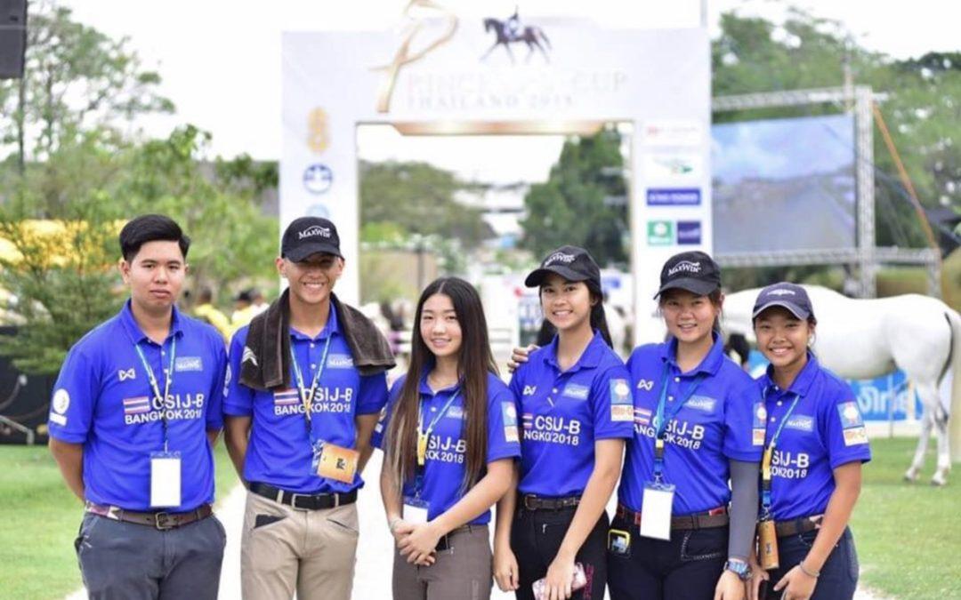 นิรวิทธ์ สวนสมจิตร นักขี่ม้าทีมชาติไทย คว้าอันดับที่ 3 จากการแข่งขันกระโดดข้ามเครื่องกีดขวางในรายการ Princess Cup