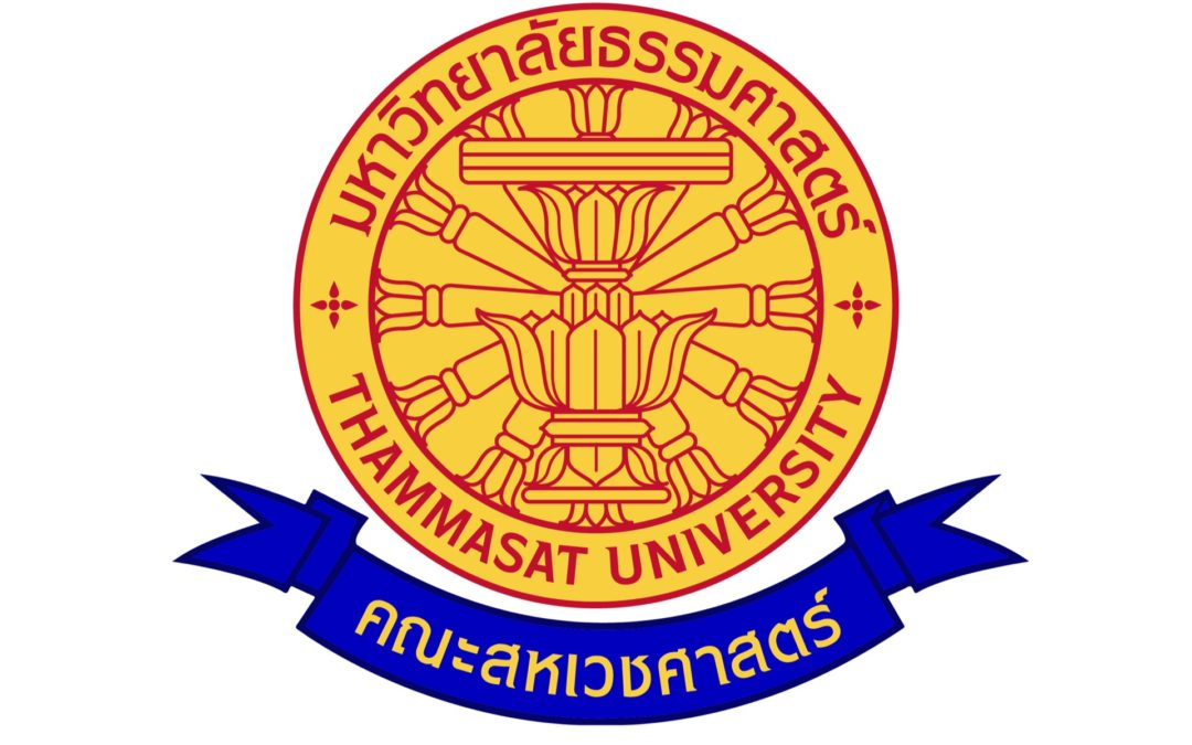 Thammasat University Notification on Measures and Recommendations on the Prevention and Control of Coronavirus (COVID-19)(No. 14)