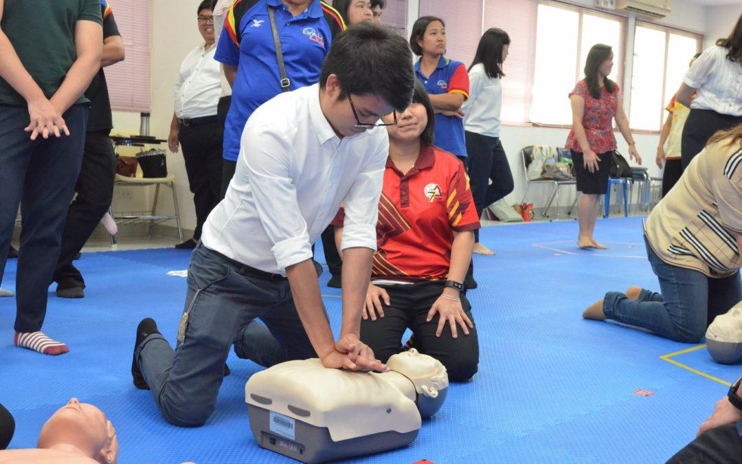 โครงการอบรมเชิงปฏิบัติการการปฐมพยาบาลเบื้องต้นและการช่วยชีวิตขั้นพื้นฐาน (CPR) ครั้งที่ 1