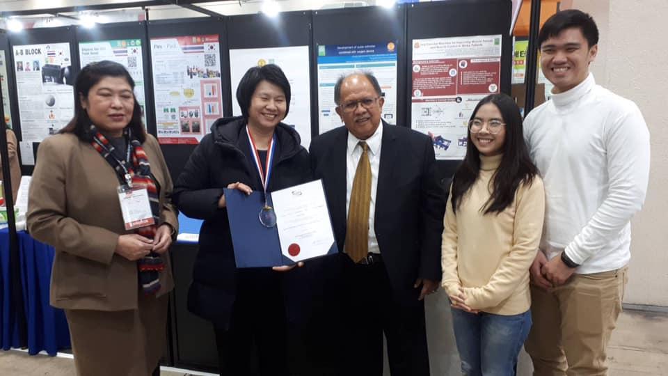 ขอแสดงความยินดีกับคณาจารย์ที่ได้รับรางวัลนวัตกรรม  ในงาน Seoul International Invention Fair (SIIF2019) ระหว่างวันที่ 27-30 พฤศจิกายน 2562