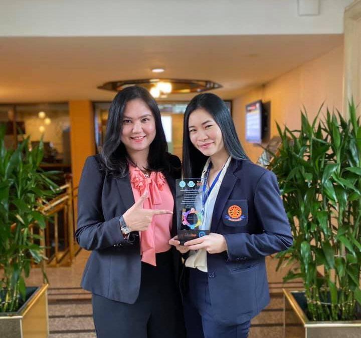 คณะสหเวชศาสตร์ มหาวิทยาลัยธรรมศาสตร์ ได้รับรางวัลรองชนะเลิศอันดับ 2 ผลงานประกวดคลิปวิดิโอส่งเสริมสุขภาพ ประเภทสถาบันศึกษาที่เปิดการเรียนการสอนด้านวิทยาศาสตร์การกีฬา กลุ่มเทรนเนอร์ และฟิตเนส