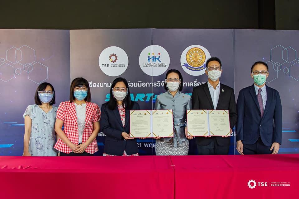 วันที่ 21 พฤษภาคม 2564 ท่านคณบดี รศ.ดร.ไพลวรรณ สัทธานนท์ ได้ลงนามข้อตกลงความร่วมมือทางด้านวิชาการระหว่างคณะสหเวชศาสตร์ คณะวิศวกรรรมศาสตร์  และบริษัท HK Management and Serviceโดยเป็นผลงานทางวิชาการ